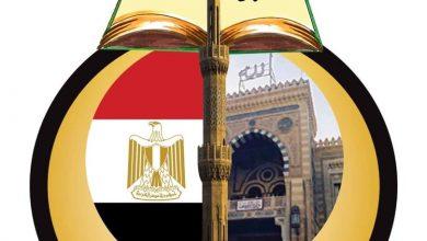 Photo of وزير الأوقاف يهنئ السيد رئيس الجمهورية والشعب المصري بالعام الهجري الجديد