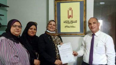 Photo of أزهر المنيا تطلق مبادرة بعنوان طاقة ولسنا إعاقة