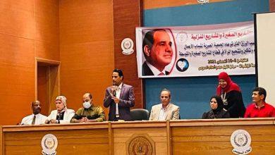 """Photo of مؤتمر حول """"مناقشة توفيق أوضاع الجمعيات الأهلية والمشكلة السكانية"""" بإعلام السويس"""