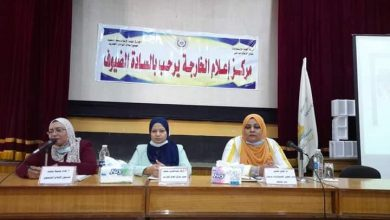Photo of مشروع الغاز الطبيعى على مائدة إعلام محافظة الوادى الجديد