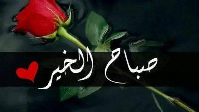 Photo of كشف السر