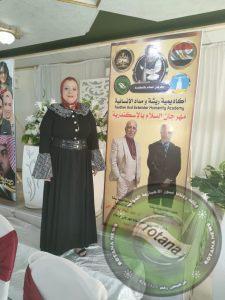 حوار مع الاستاذة زهرة غزال