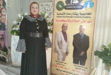 Photo of حوار مع الاستاذة/ زهرة غزال والإعلامية دعاء نوير