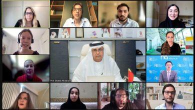 """Photo of جامعة الإمارات تطلق المعسكر التدريبي """" تسريع مستقبل التعلم AUA"""""""