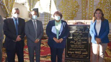 Photo of وزيرة الثقافة ومحافظ دمياط تدشنان مشروع تطوير قصر ثقافة المحافظة
