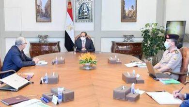 Photo of الرئيس السيسي يستعرض آليات تطوير ورفع كفاءة القرية البحثية المقامة في توشكي