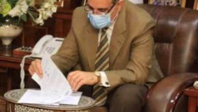 Photo of محافظ كفر الشيخ يعتمد نتيجة الدور الثاني للشهادتين الإعدادية والمهنية