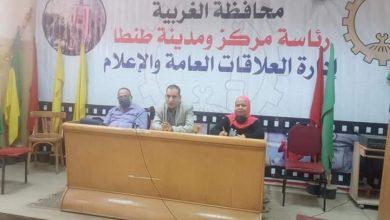 """Photo of النيل للإعلام بطنطا يقيم ندوة إعلامية بعنوان """"حماية المستهلك الحقوق والواجبات """""""