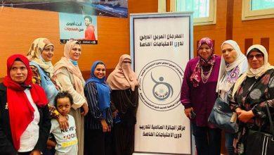 "Photo of ندوة تثقيفية عن ""التغذية الصحية السليمة لأطفال التوحد"" بإعلام السويس"