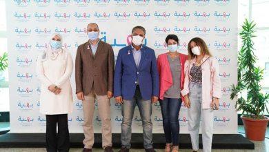 "Photo of دابر أملا"" تدعم محاربات سرطان الثدي بمستشفي بهية"