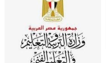 Photo of عاجل نتيجة المرحلة الأولى لتنسيق القبول بالجامعات الحكومية
