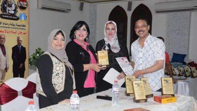 Photo of تكريم الدكتورة منى الحسينى فى مهرجان السلام بالإسكندرية