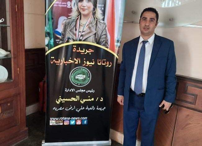 Photo of بث مباشر وحصرى من مؤتمر ملتقى النخبة العربية الأولى