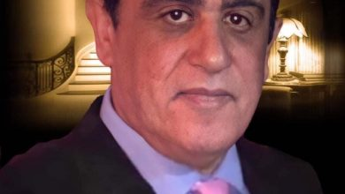 Photo of أمنة بنت وهب