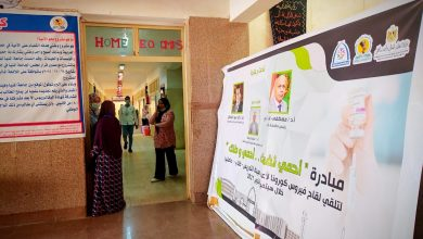 Photo of رئيس جامعة عروس الصعيد ونائبه يتابعا انتظام تطعيم الطلاب بلقاح كورونا في أول أيامه