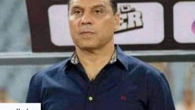 Photo of رسميا إقالة حسام البدري ..اتحاد الكرة يوجه الشكر لحسام البدرى وجهازه المعاون