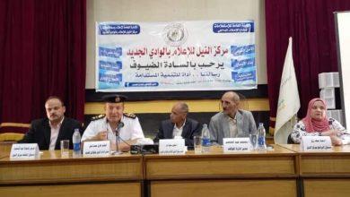 """Photo of النيل للإعلام بالوادى الجديد يلقي الضوء علي """" قانون المرور الجديد """""""