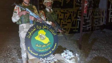 Photo of القوات المسلحة العراقية تواصل عملياتها العسكرية لحماية الحدود