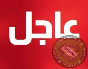 اتحاد الكره يهنىء محمد صلاح