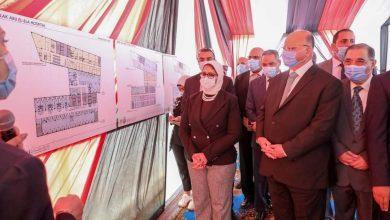 Photo of وزيرة الصحة ومحافظ القاهرة يتفقدان أعمال إنشاء مستشفى بولاق أبو العلا العام الجديد