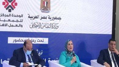 Photo of أخبارالتضامن: حل الجمعيات الأهلية بعد 11 يناير المقبل حال عدم توفيق أوضاعها