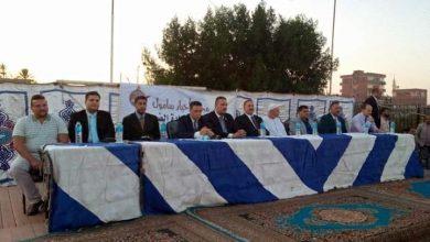 Photo of تكريم أوائل الطلاب بالنادى الملكي بسامول