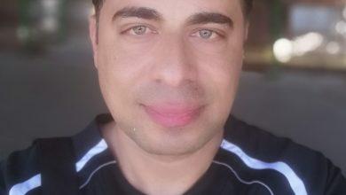 Photo of ضحكة وجع ..!