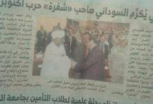Photo of وفاة الحاج أحمد إدريس بطل من ابطال حرب أكتوبر وصاحب فكرة شفرة حرب أكتوبر