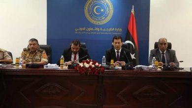 Photo of وزارة الخارجية الليبية تناقش ألية وضع المقترحات بشأن تنفيدالاتفاقية الرباعية لأمن الحدود