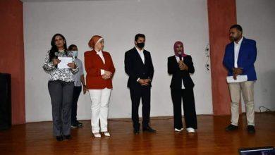 "Photo of ""د اشرف صبحى "" يشهد حفل ختام فعاليات منتدى قادة المستقبل"