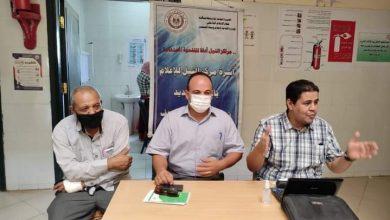 Photo of النيل للإعلام بالوادى الجديد يوجه رسائل هامة للوقاية من تداعيات فيروس كورونا