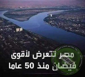 تتعرض مصر لاقوي فيضان منذ 50 عام