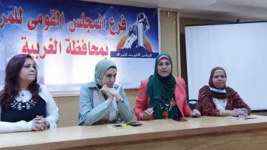 """Photo of النيل للإعلام بطنطا يعقد ندوة إعلامية حول"""" استراتيجية حقوق الإنسان """""""